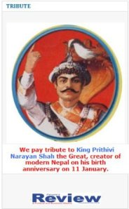 マオイストとインドと国王:方向...